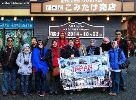 JBT Sebagai Pakej Pelancongan Pilihan Ke Jepun