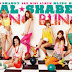 Dal Shabet - Bling Bling [Mini-Album] (2011)