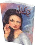 http://books.google.com.pk/books?id=xRArAgAAQBAJ&lpg=PP1&pg=PP1#v=onepage&q&f=false