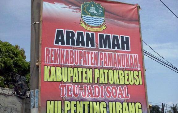 Lagu Lama Kaset Kusut Pemekaran Pantura Subang
