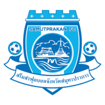 Samutprakan Football Club Logo