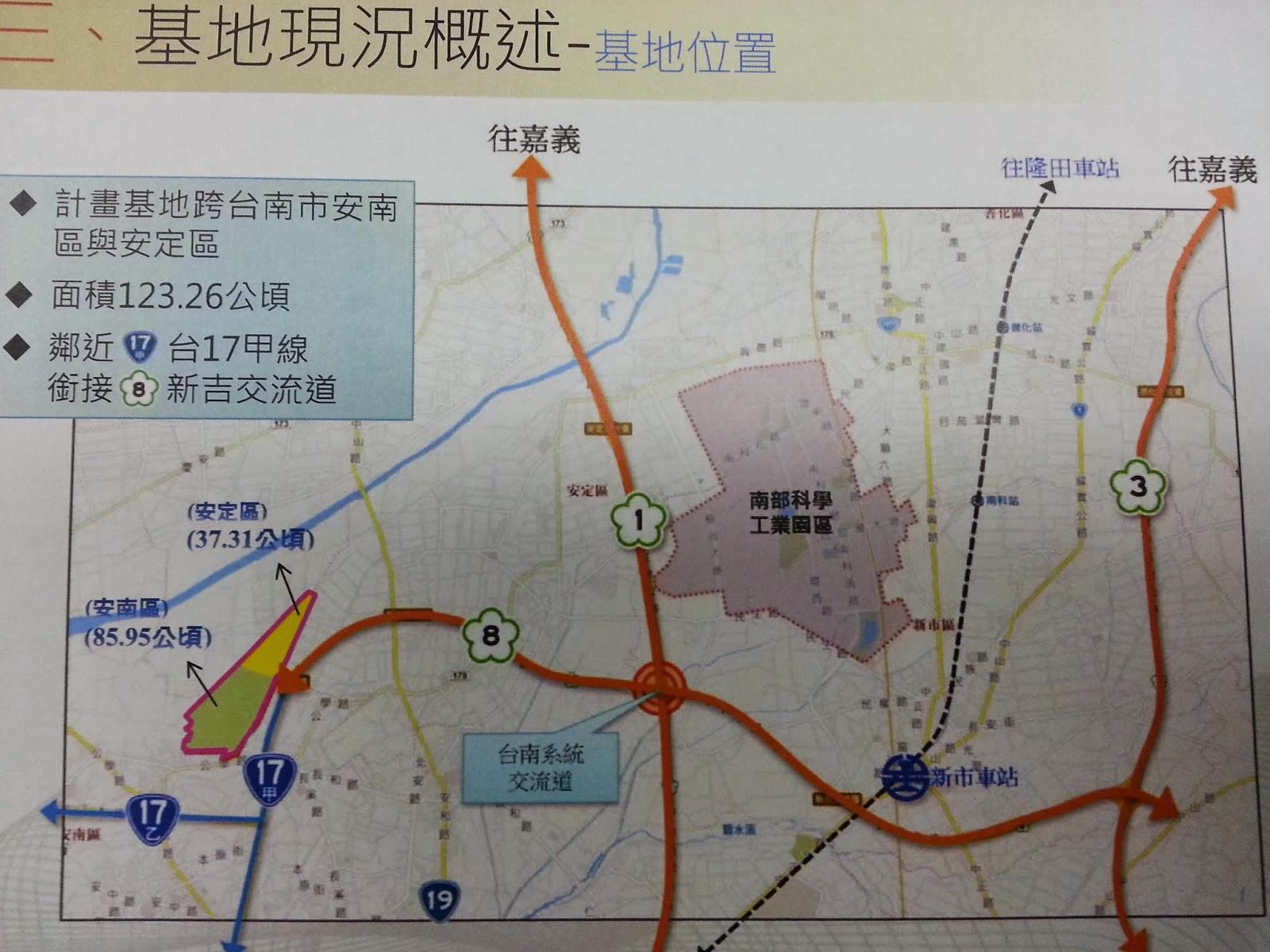 左邊長條形黃錄區為新吉工業區所在地