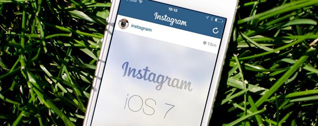 Relatório indica que Instagram vai permitir o envio de mensagens privadas em breve