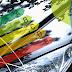 Programa Brasileiro de Etiquetagem Veicular
