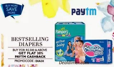 Baby Diapers Extra upto 50% Cashback – PayTm