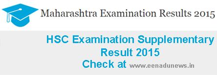 Maharashtra 12th Supplementary Result 2015 will be announce any time, Maharashtra HSC Supplementary Results 2015 Date, mahresult.nic.in HSC Supplementary Result 2015, Maharashtra HSC XII Supply Result 2015, Maharashtra 12th class Supplementary Result 2015 Date