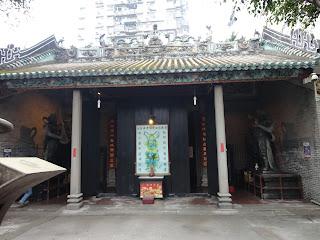 Entrada del templo de Lin Fung en Macao