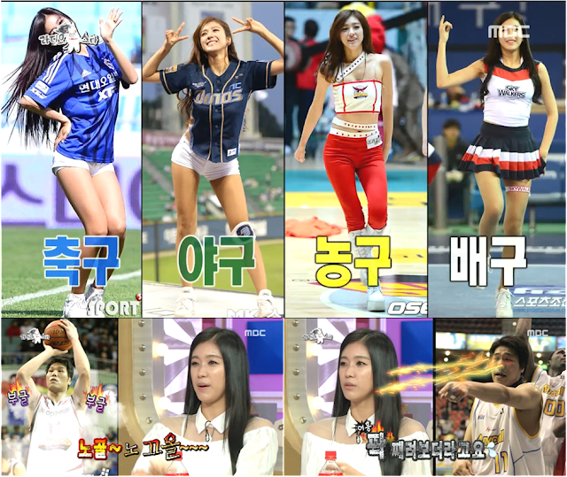 24 Hours Sunmi Jun Hyo Seung Soyou Ye Jung Hwa Kim Yeon Jeong Golden Fishery Radio Star Lee Hong Gi Kang Ye Won Ahn Young Mi Real Man Grown-up ceremony Park Ji Yoon tone-deaf SISTAR Shake it Kim Gook Jin bodybuilder Photoshop soccer baseball basketball volleyball Cho Kyuhyun Secret SISATR Strength coach national team Cheerleader