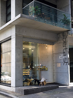 Photograph of Cafe Cre Asion in Sydney