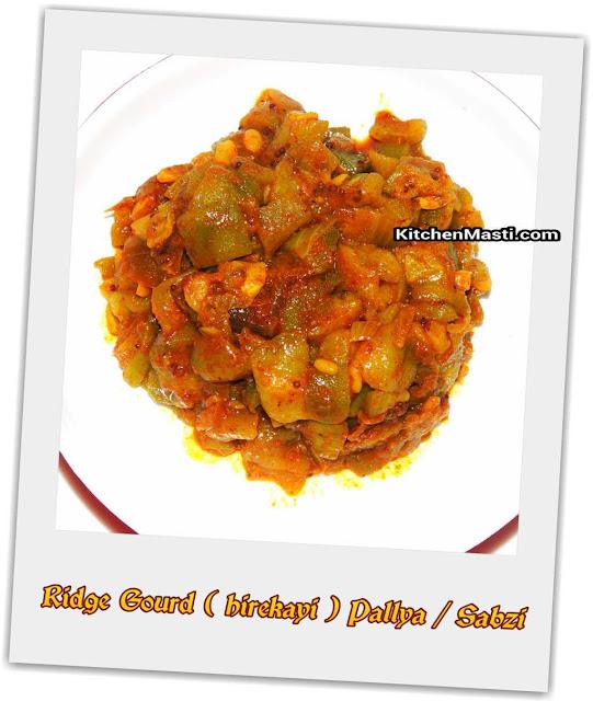 ridfge gourd (hirekayi) sabzi palya