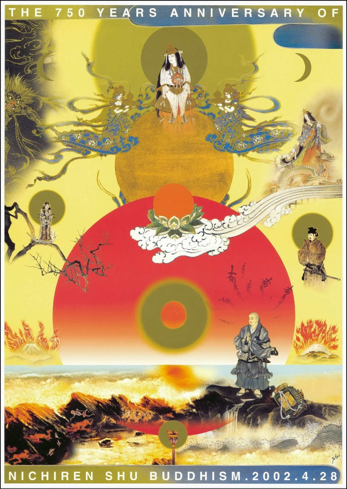 montage poster of various traditional Japanese folkloric characters and symbols