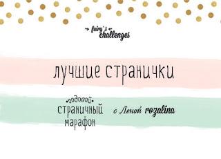 ТОП - Июль,Август, Октябрь,Декабрь