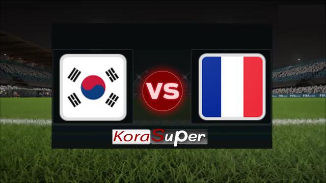 اليوم مشاهدة مباراة فرنسا وكوريا الجنوبية بث مباشر 07-06-2019 الجمعة