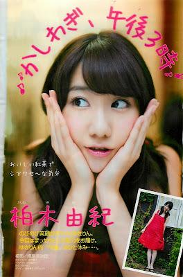"AKB48 Yuki Kashiwagi ""Kashiwagi Gogo 3ji"" on Shonen Magazine"