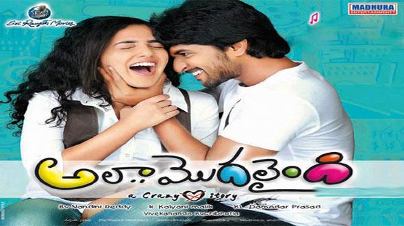 Download 3gp new hindi movie songs