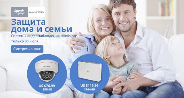 Защита дома и семьи - купольная ip-видеокамера Hikvision 3 Мп и сетевой видеорегистратор