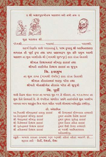 Hindi Tahuko