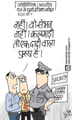 london olympics, olympics, madhura nagendra, suresh kalmadi cartoon