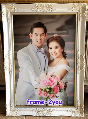 กรอบรูปหลุยส์ 20x30 นิ้วแต่งงาน