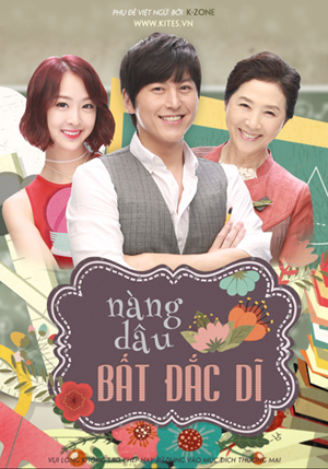 The Eccentric Daughter in Law 2015 poster