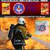 Edital Concurso do CBMMG CFO Bombeiros MG 2015