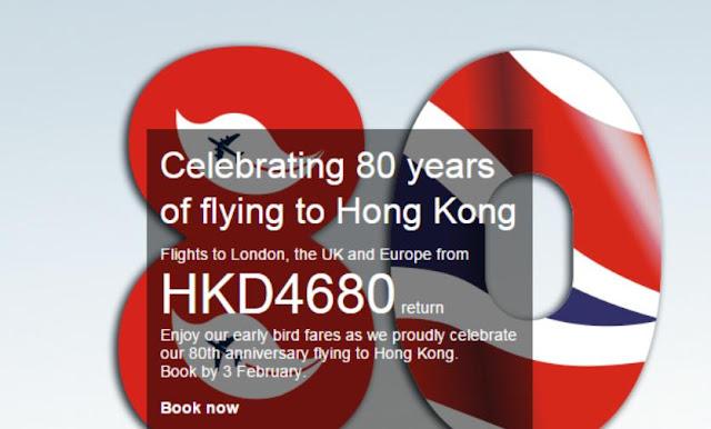 英國航空 80週年大促,香港直航倫敦-希斯路機場 HK$4,564起,4至6月出發。