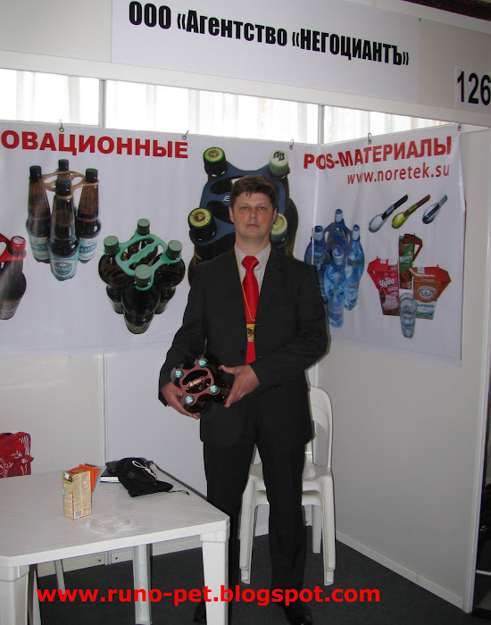 """Мы участвовали в ХХ Юбилейном Форуме """"ПИВО 2011"""""""