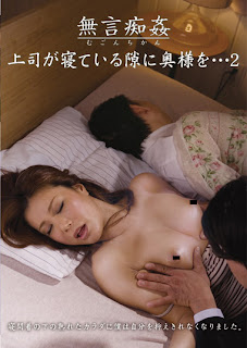 [DMAT089] Beautiful wife incest