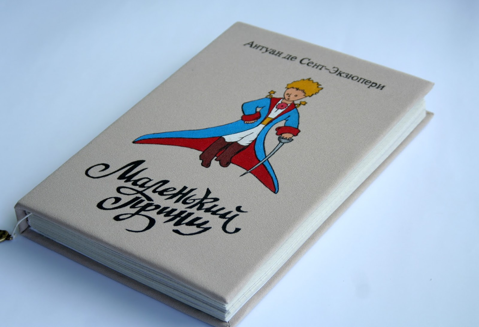 Записная книжка своими руками маленькая 88