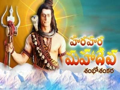 Gemini TV Telugu Daily Serials - CineVedika