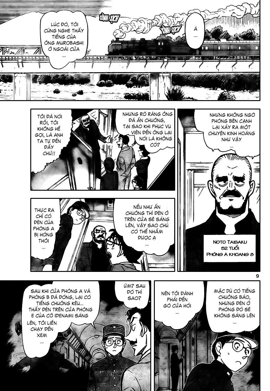 Thám Tử Lừng Danh Conan - Chapter 820 - Pic 10