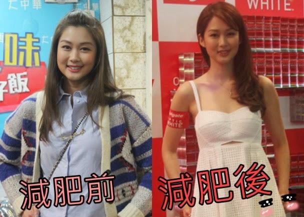 Asian E-News Portal: Grace Wong, Eliza Sam and Leanne Li
