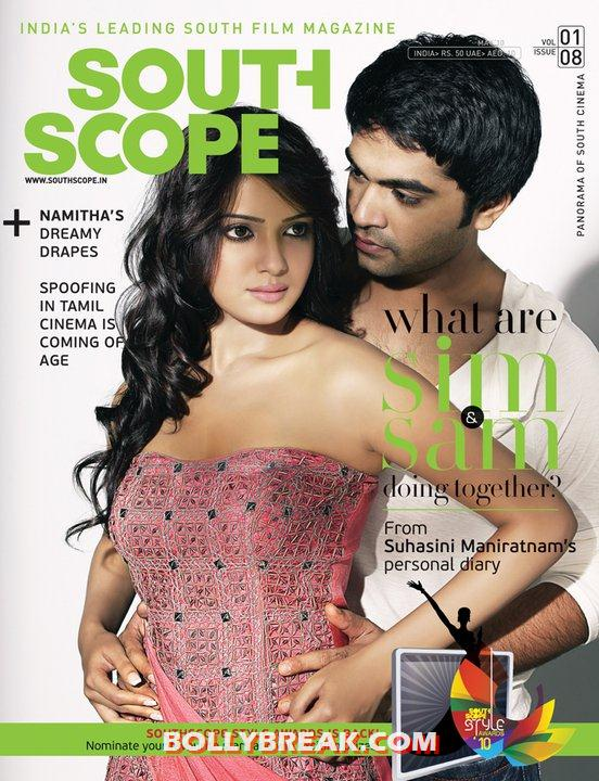 , Hottest Pair In South? South Scope Covers