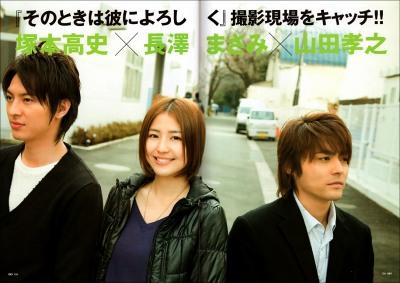 Masami_gyao200704a