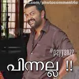 Malayalam Photo Comments - Pinnalla - Indrajith