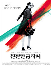 Chinjeolhan geumjassi (Sympathy For Lady Vengeance) (2005)
