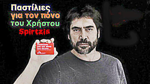 Thessallloniki blogger google CEO