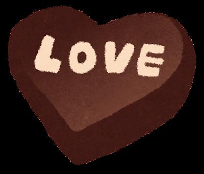 ハート型のチョコレートのイラスト「LOVEチョコ」