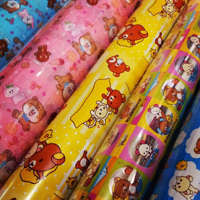 gift wrapping available at CoolPencilCase.com