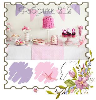 http://fabrika212.blogspot.ru/2015/02/4.html