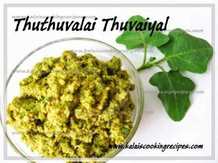 Thuthuvalai Thuvaiyal