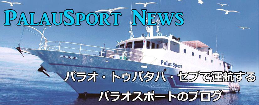 Palausport Blog