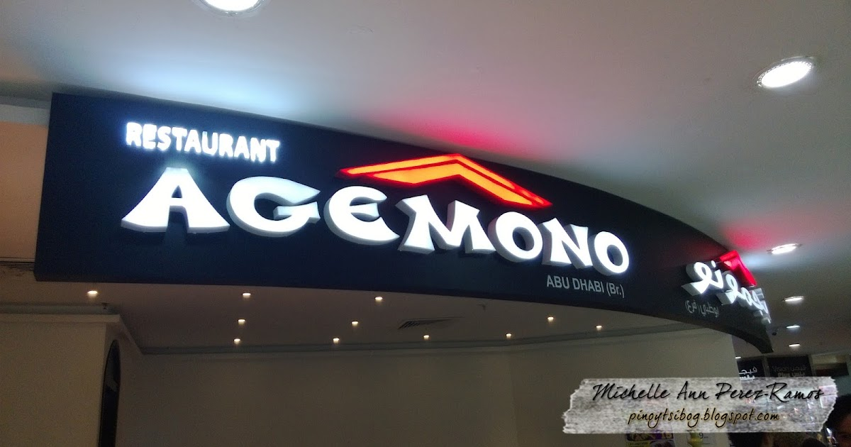 Agemono - Dubai - Zomato United States
