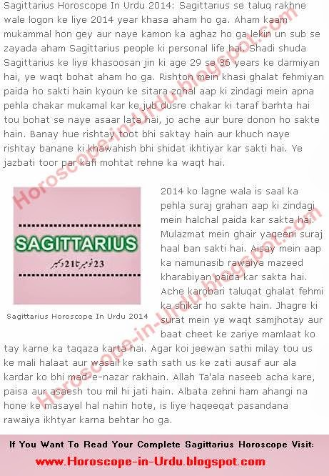 Horoscope in hindi for libra 50