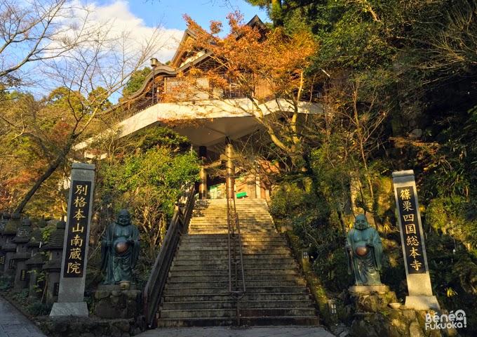 Nanzôin, Sasaguri, Fukuoka