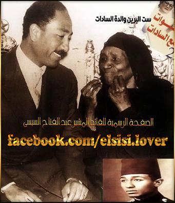 وفع أذان الصلاة في التليفزيون المصرى