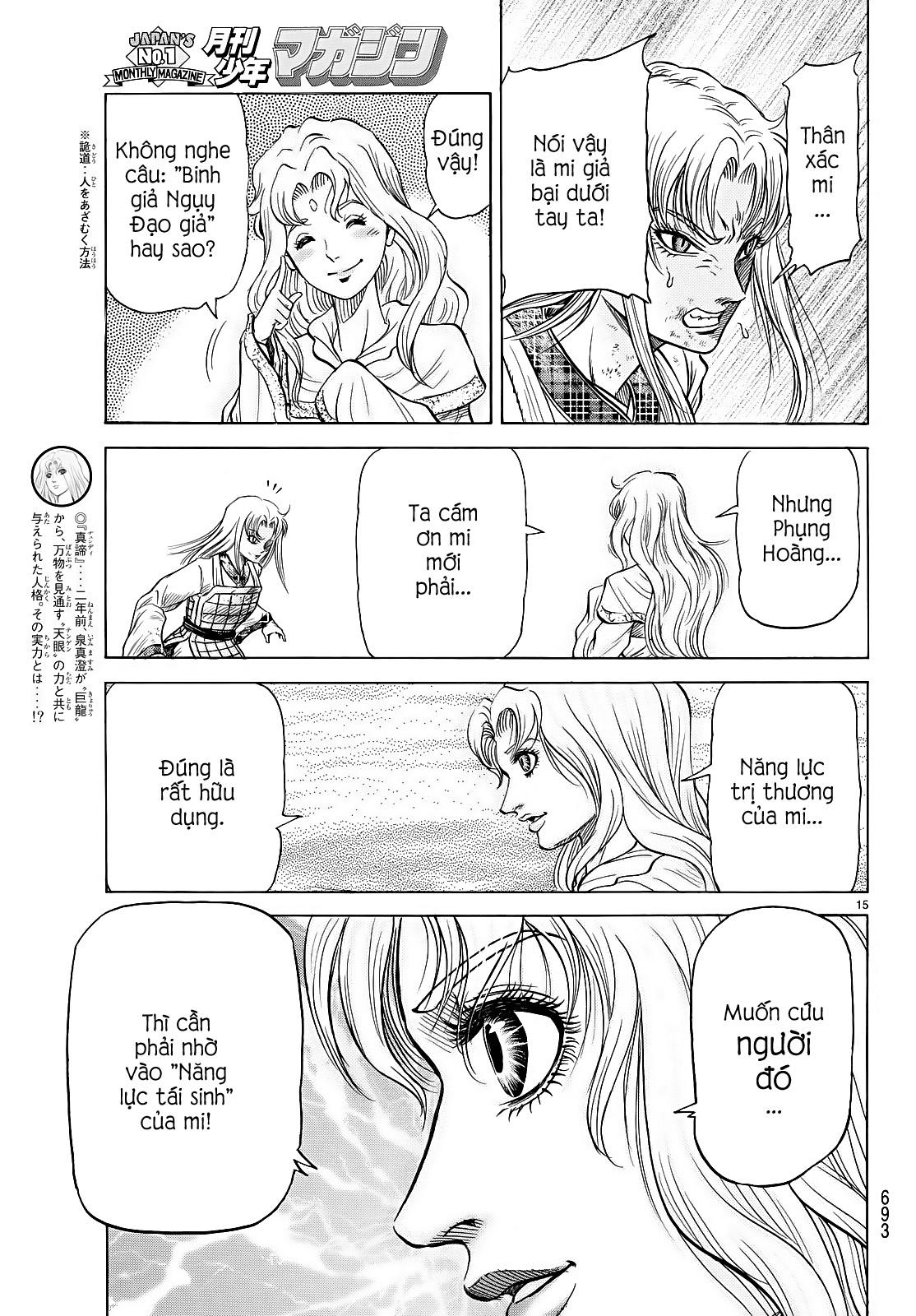 Chú bé rồng-Ryuuroden chap 260 Trang 14 - Mangak.info