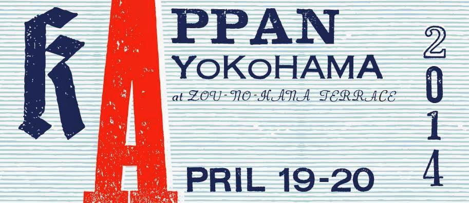 http://tsukiji-katsuji.com/kappanyokohama/