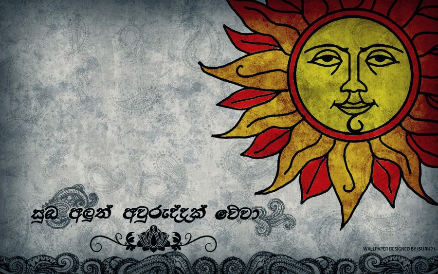 Sinhala And Tamil New Year Festival Essays About Love - image 4