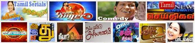 Tamil video blog, Tamil cinema videos, tamil tv News, Tamil tv shows online